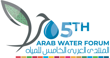 Call for Abstracts - The 5th Arab Water Forum